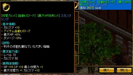 RedStone-07.02.18[00].jpg
